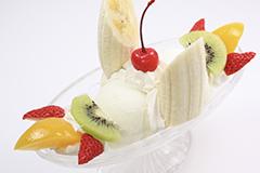 バナナサンデー 710円